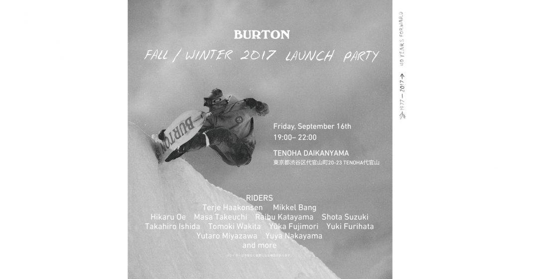 burton-fallwinter-2017-launch-party-keyvisual