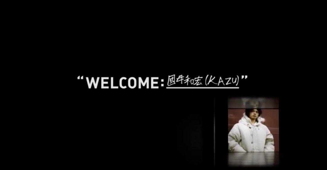 welcome_kazu