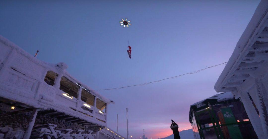 humanflyingdrone