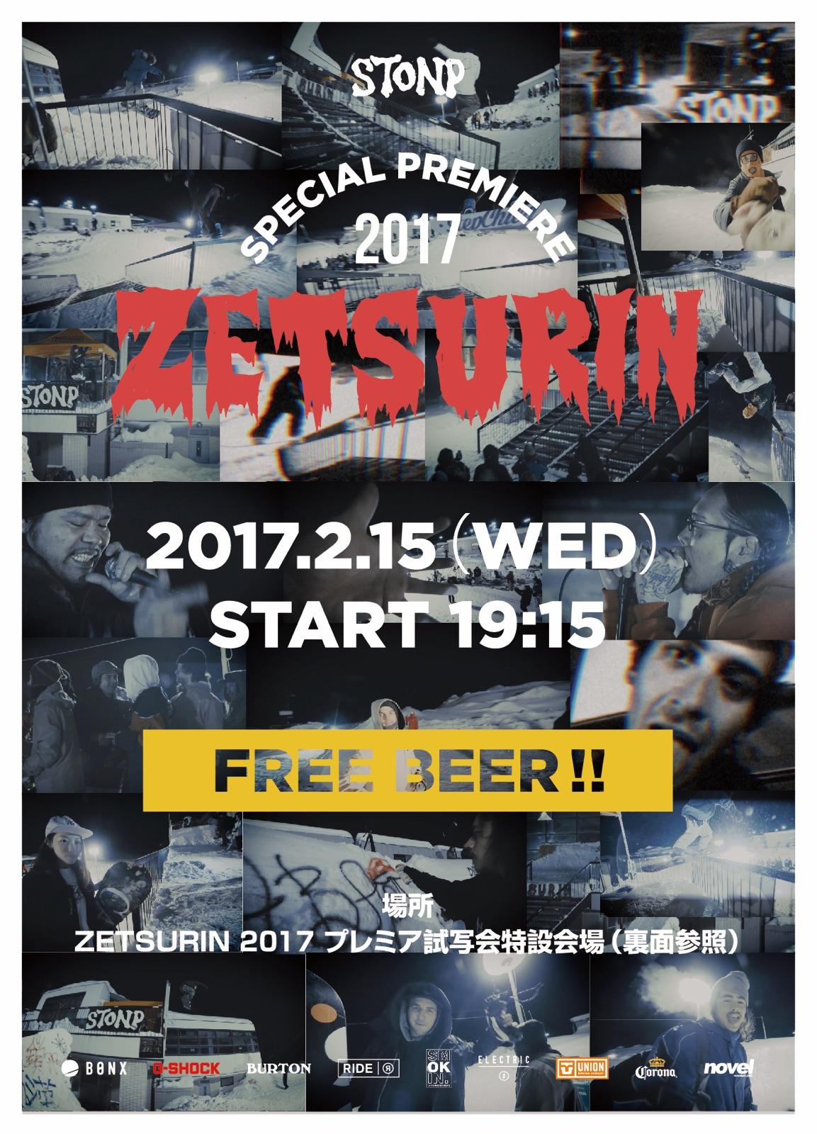 zeturin_OL