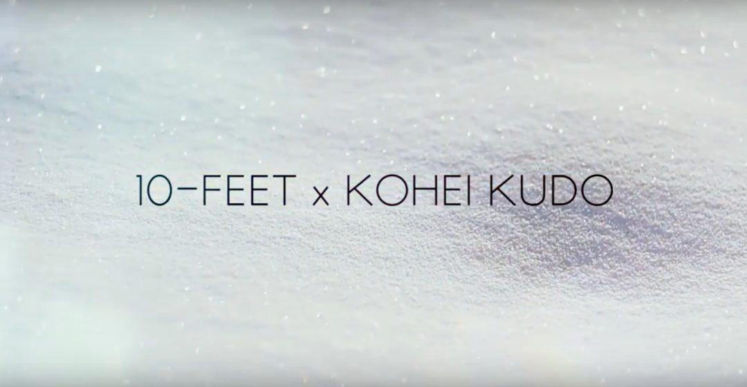 10-FEET×KoheiKudo