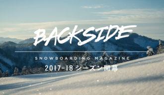 backside_kokuchi_banner_01