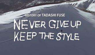 TadashiFuse