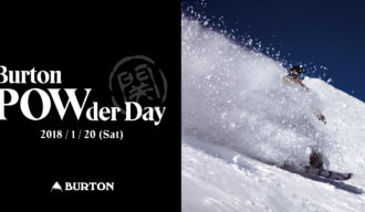 ButonPOWderDay