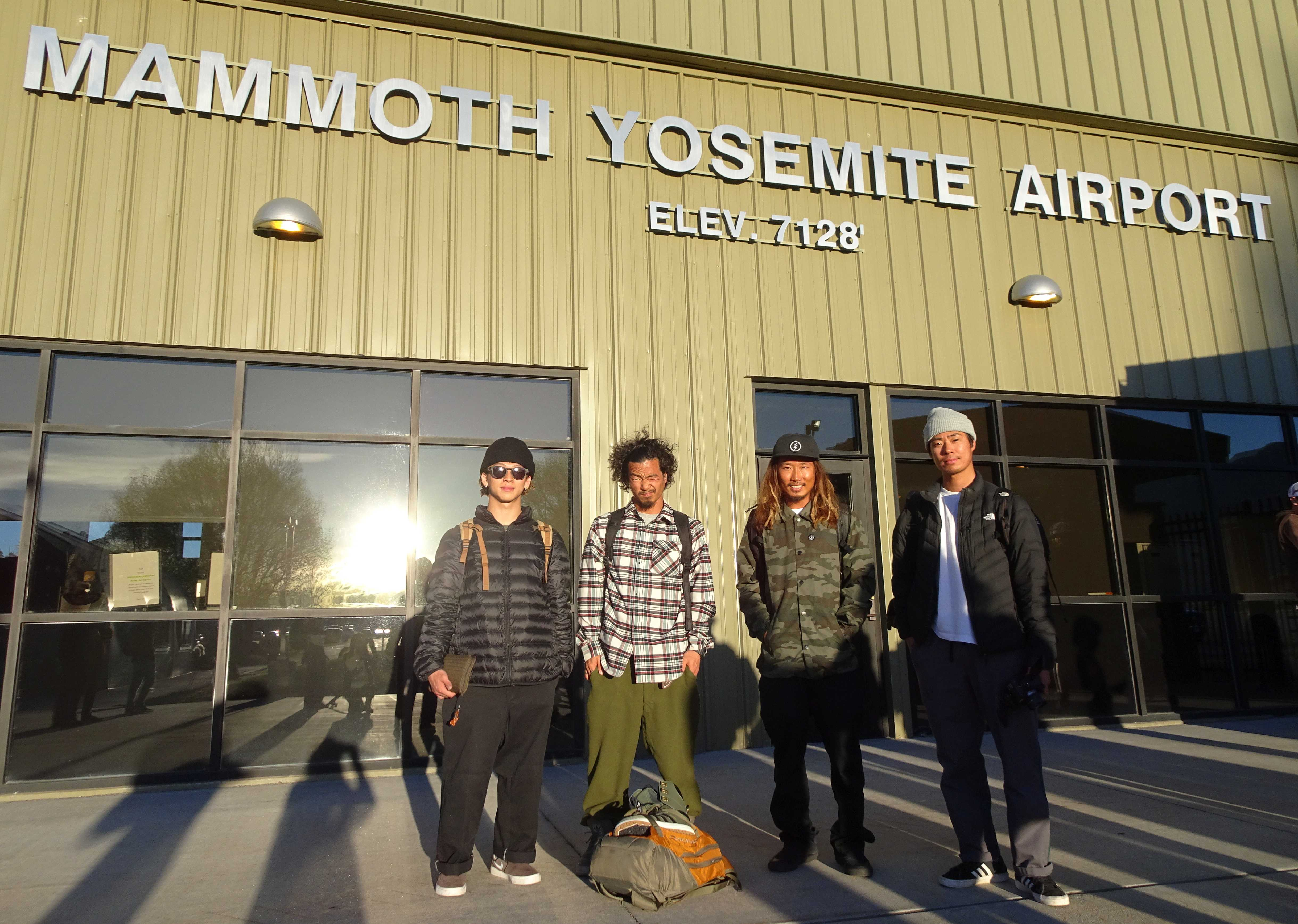 MammothAirport