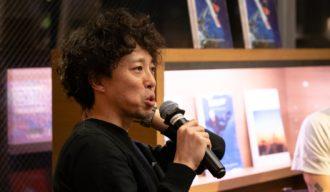 DaisukeNogami