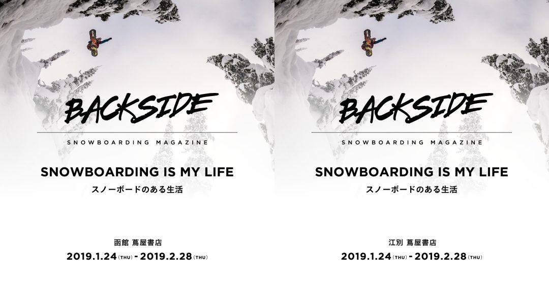 SnowboardingIsMyLife