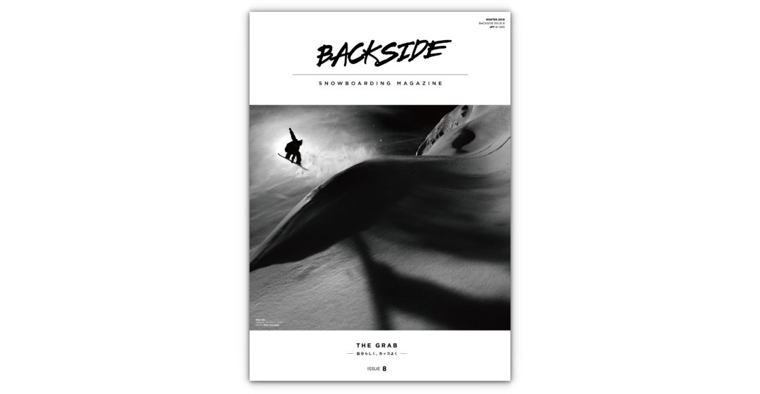 Backside_issue8_cover