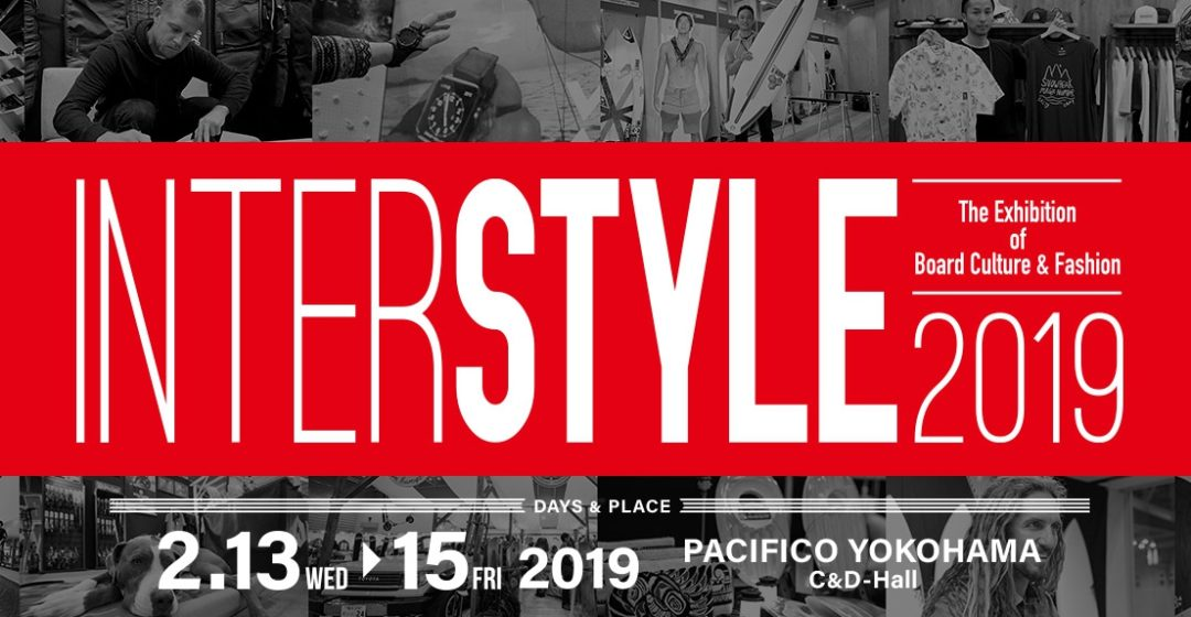 Interstyle2019
