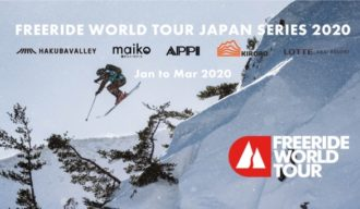 FreerideWorldTourJapanSeries2020