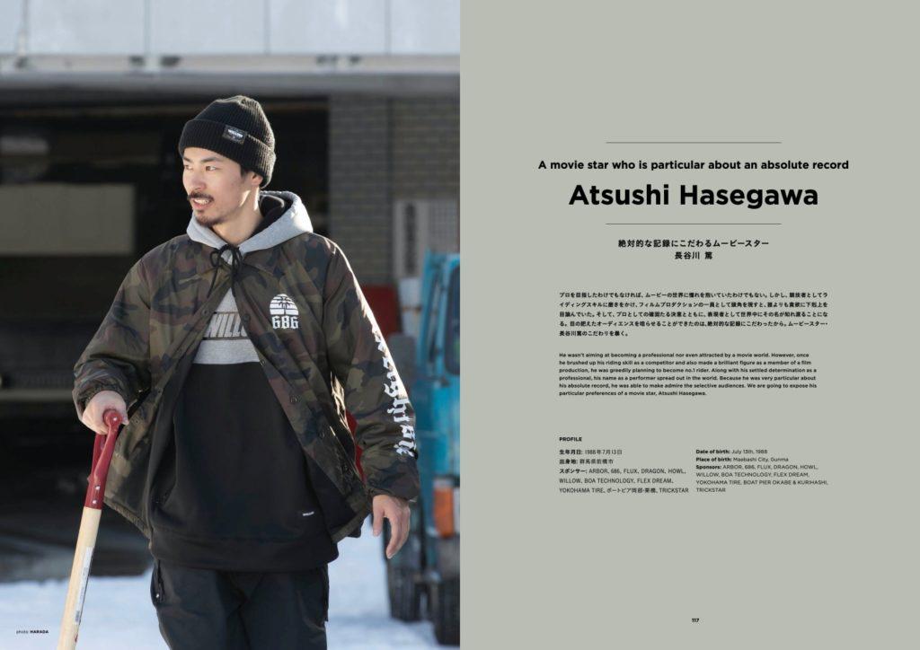 AtsushiHasegawa