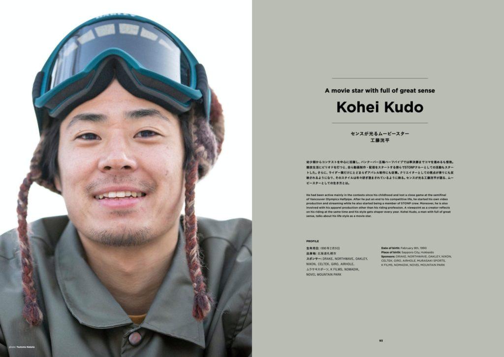 KoheiKudo