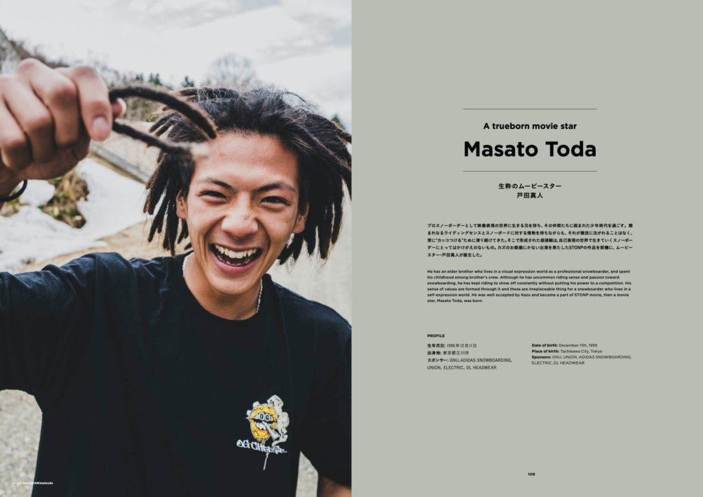 MasatoToda