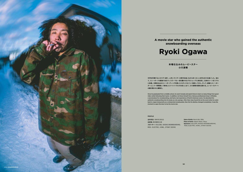 RyokiOgawa