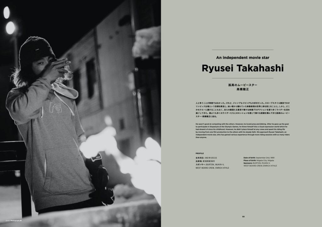 RyuseiTakahashi