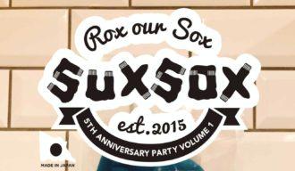 SuxSox