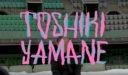ToshikiYamane