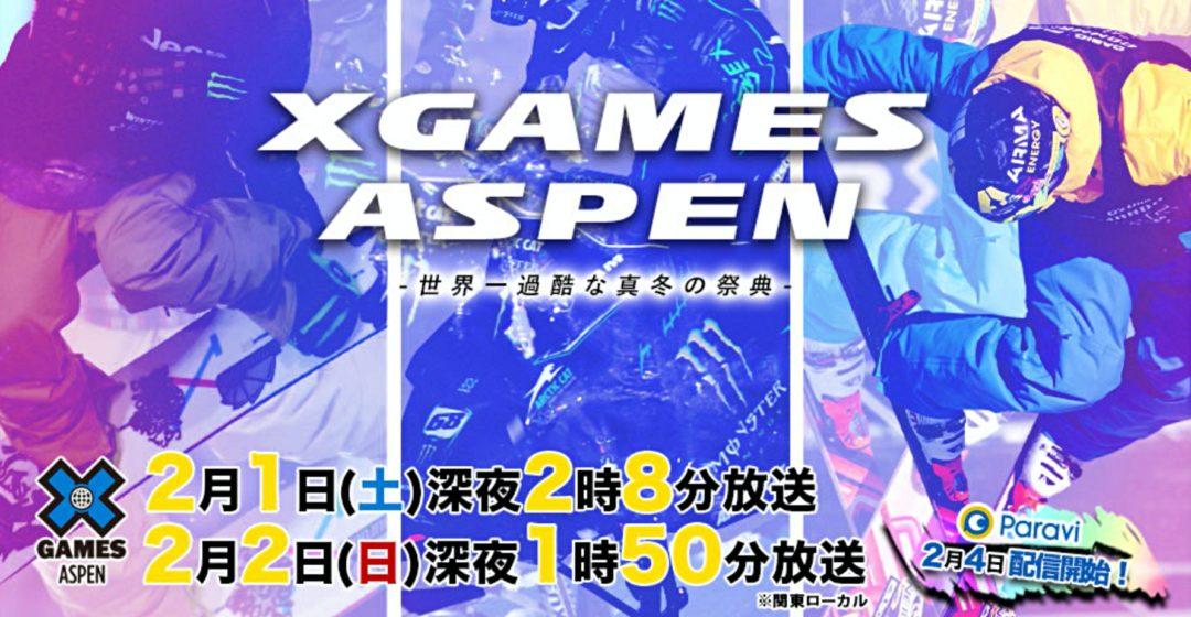XGames_TBS
