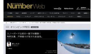 NumberWeb