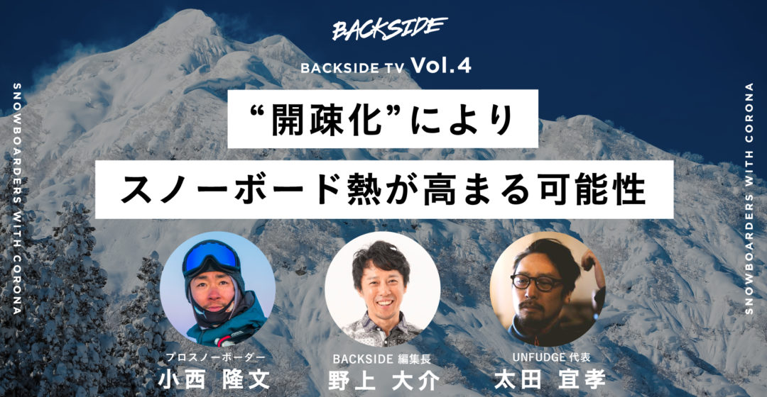 BacksideTV_004
