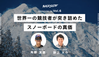 BacksideTV_vol.6