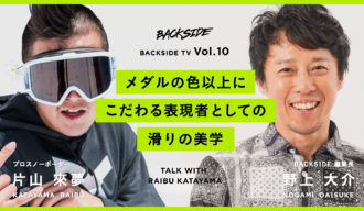 Backside_youtubeサムネイル_VOL10