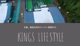 KingsLifestyle