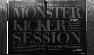 MonsterKickerSession