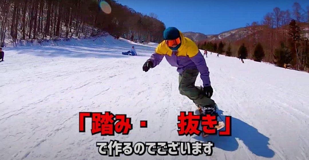 YoshitakaOta