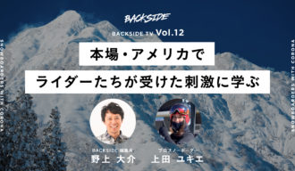 BacksideTV_Vol.12