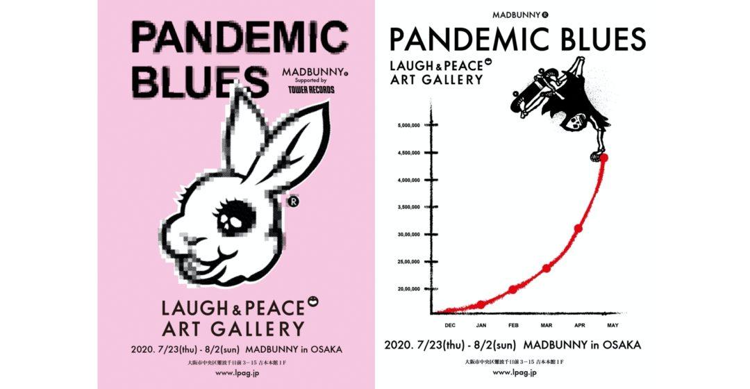 PandemicBlues