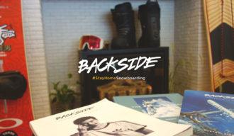 BacksideStayHomeSnowboarding