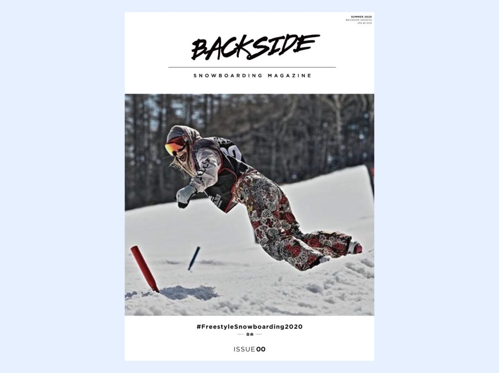 FreestyleSnowboarding3