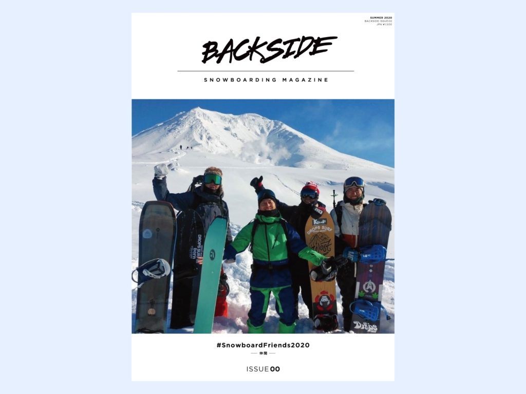 SnowboardFriends3