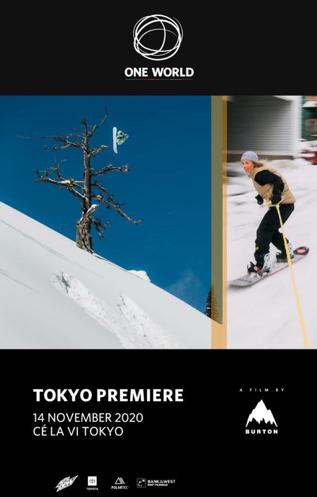 BurtonOneWorld-2020Nov14-Tokyo