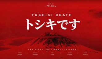 ToshikiDeath