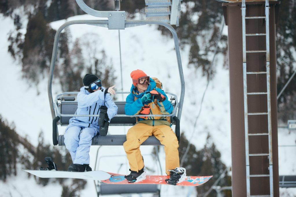 OnTheChairLift