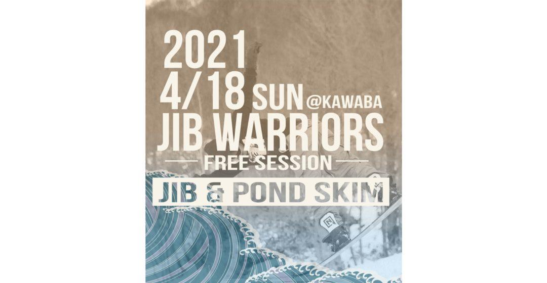 JibWarriors@Kawaba