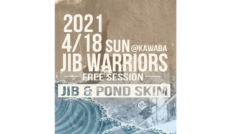 JibWarriors@Kawaba