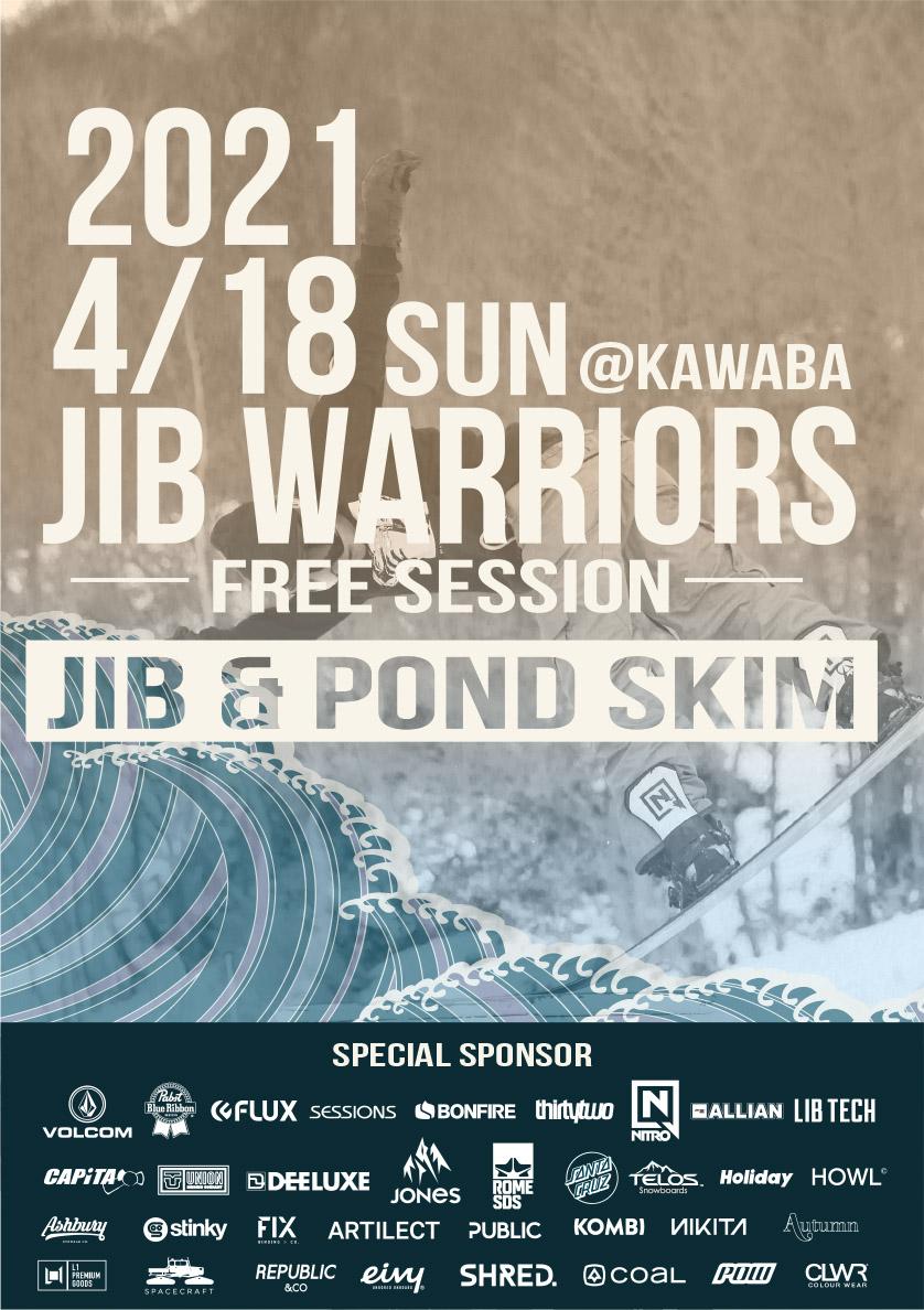 jibwarriors_pop410
